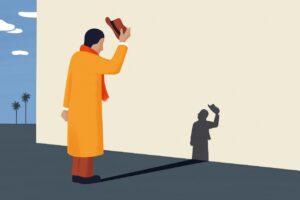 فروتنی، نشانی بر مسئولیت پذیری